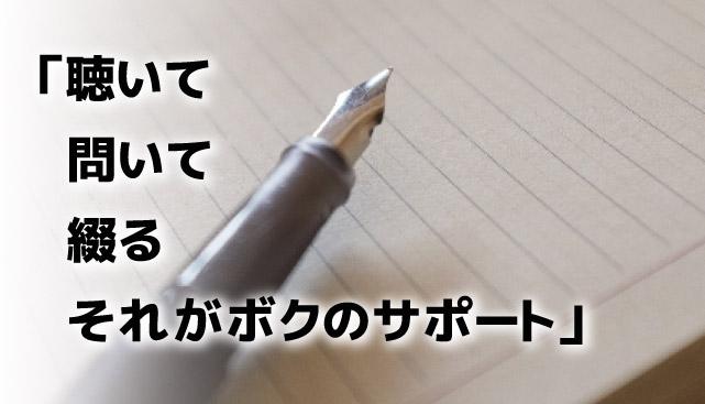 sp_08